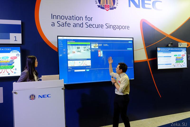 NEC expo 2017 - 9