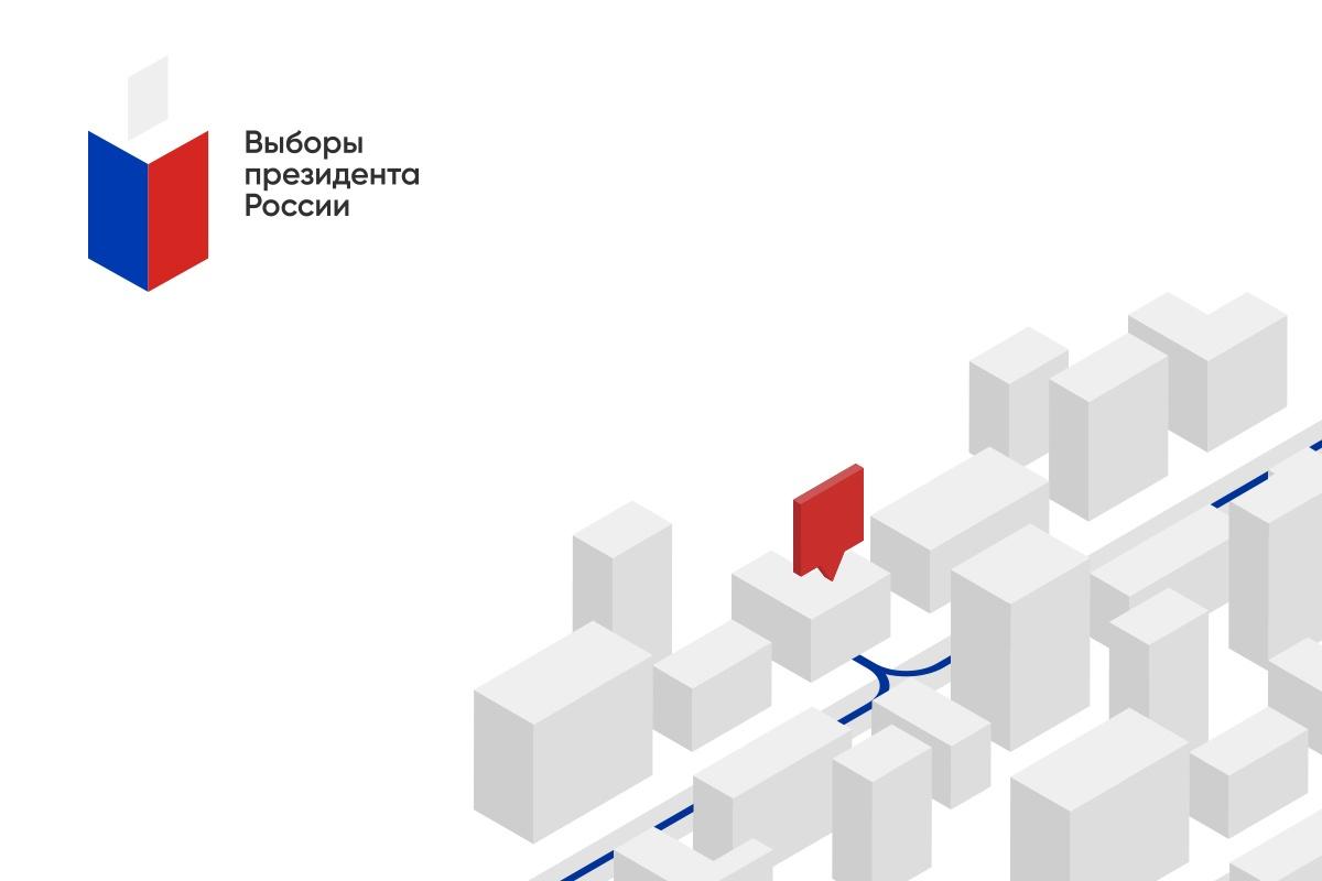 Логотип выборов за 37 миллионов VS. за 75 тысяч - 11