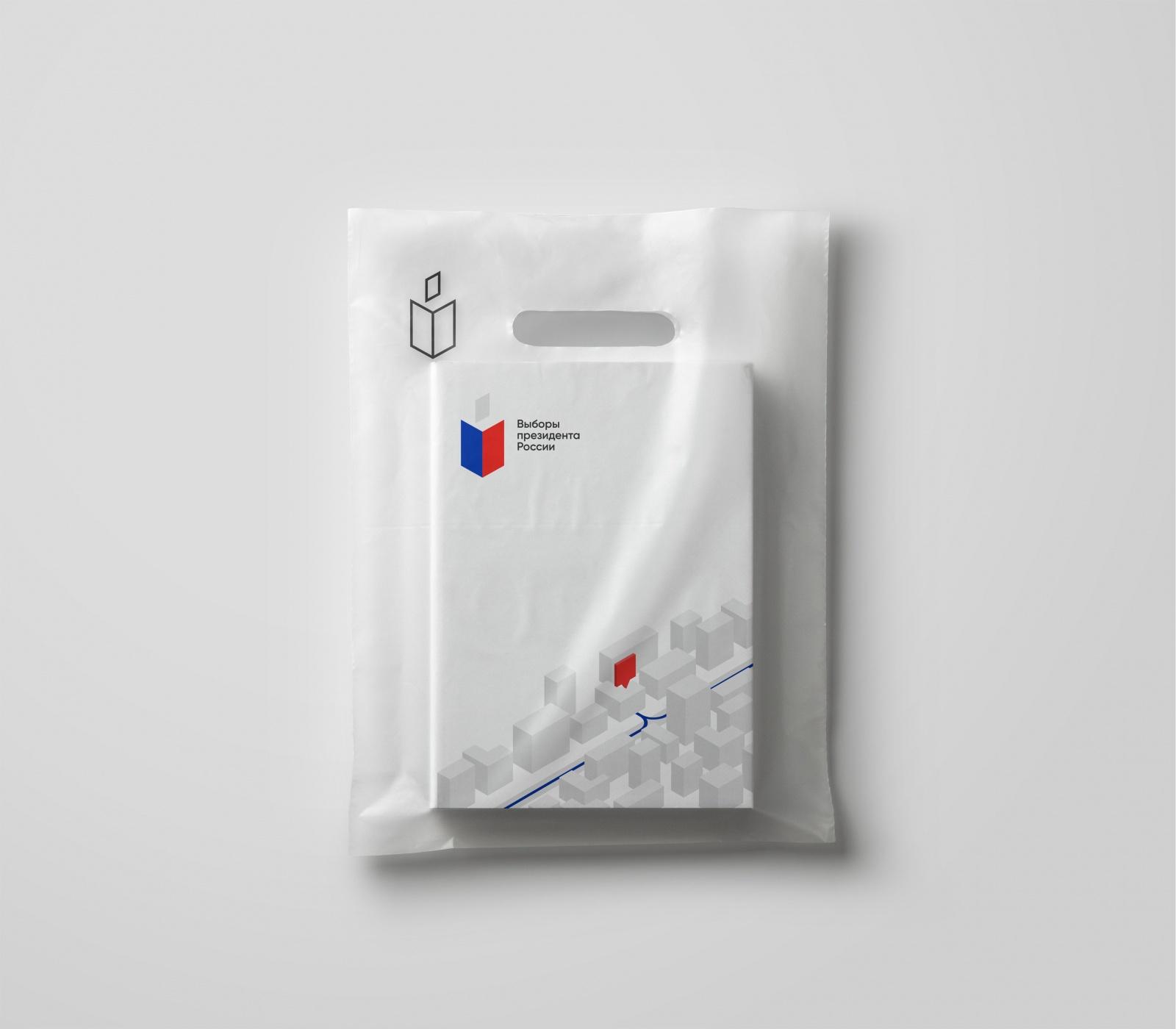 Логотип выборов за 37 миллионов VS. за 75 тысяч - 15