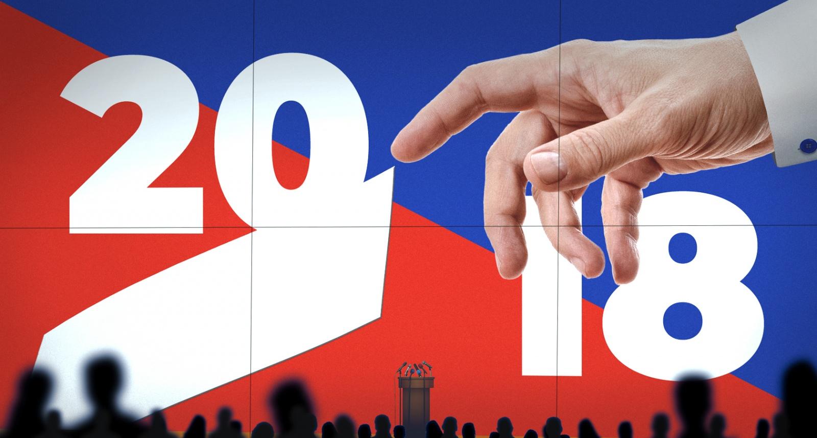 Логотип выборов за 37 миллионов VS. за 75 тысяч - 16