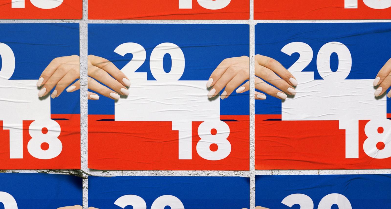 Логотип выборов за 37 миллионов VS. за 75 тысяч - 17