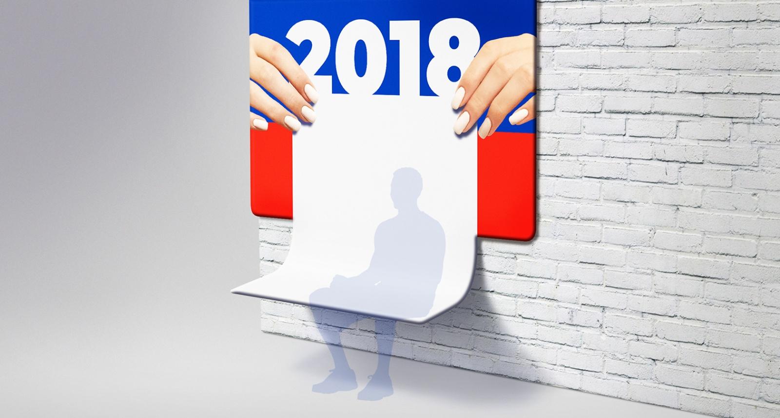 Логотип выборов за 37 миллионов VS. за 75 тысяч - 20
