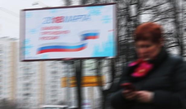 Логотип выборов за 37 миллионов VS. за 75 тысяч - 5