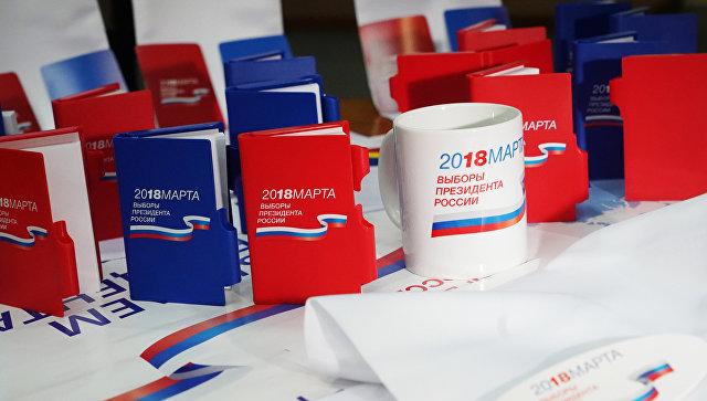 Логотип выборов за 37 миллионов VS. за 75 тысяч - 7