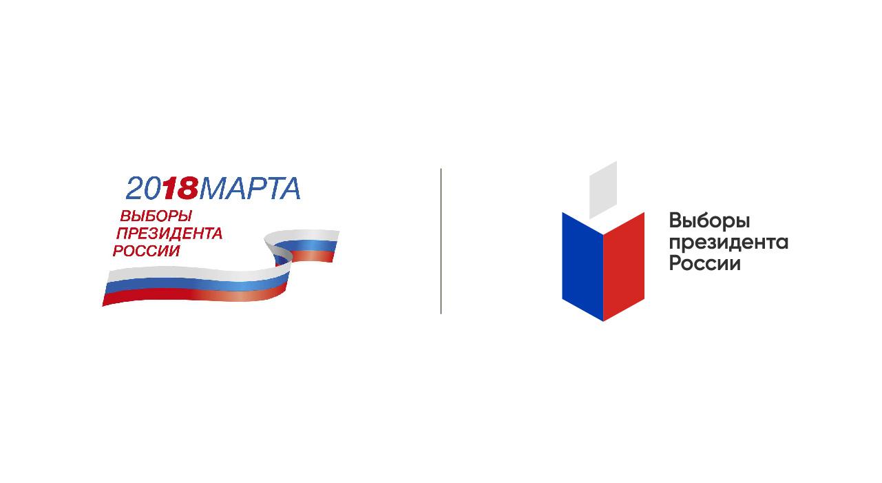 Логотип выборов за 37 миллионов VS. за 75 тысяч - 8