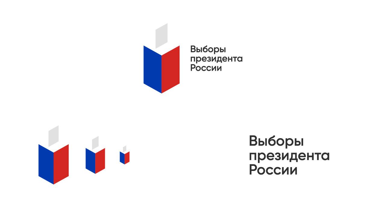 Логотип выборов за 37 миллионов VS. за 75 тысяч - 9
