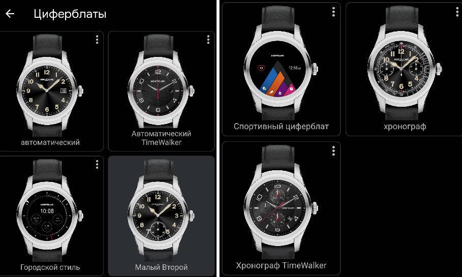 Обзор Montblanc Summit — умные часы премиум-класса с лучшей ценой в категории - 11