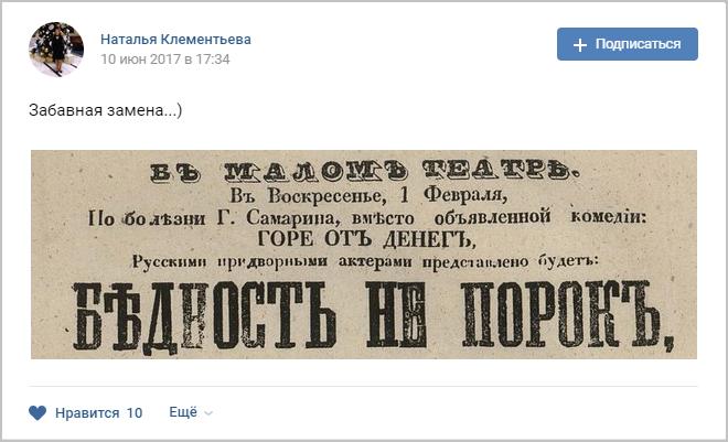 Открываем историю Большого театра. Часть первая - 17