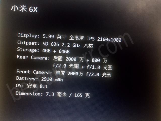 Смартфон Xiaomi MI 6X (он же — Mi A2), видимо, несколько разочарует платформой - 1