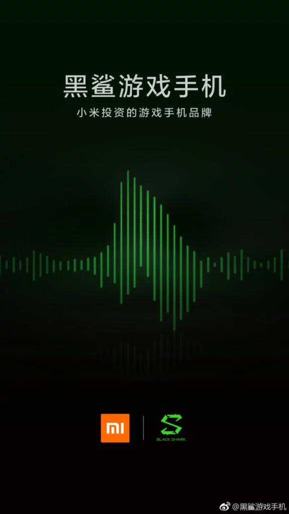Xiaomi подтвердила, что Black Shark — ее новое подразделение, которое будет выпускать игровые смартфоны