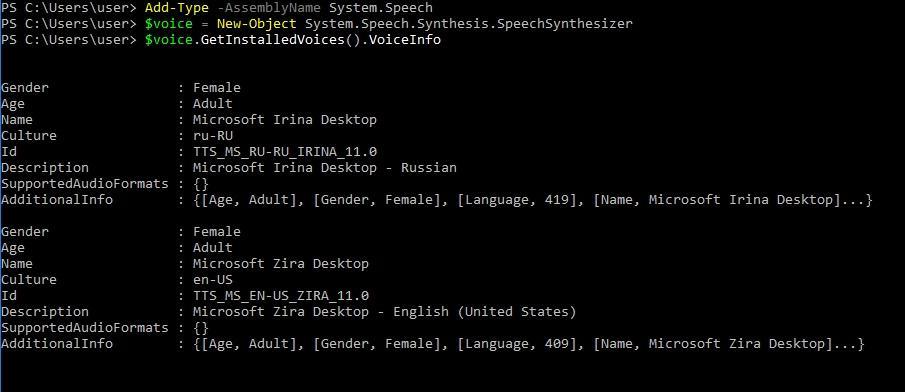 Довольно автоматизации ― пора нарисовать сову на PowerShell и научить консоль говорить - 2