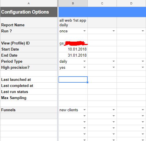 Ищем проблемы с конверсией сайта в Google Spreadsheets - 6