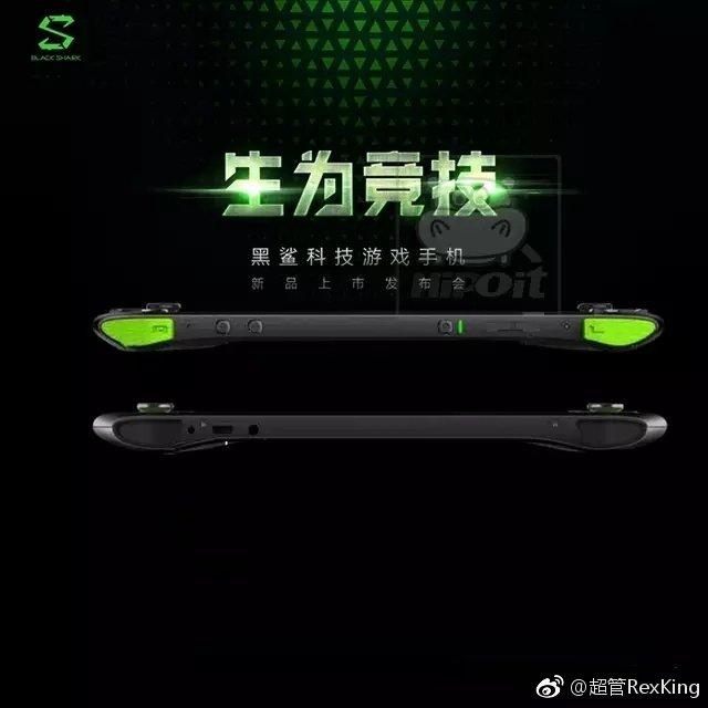 Игровой смартфон Black Shark