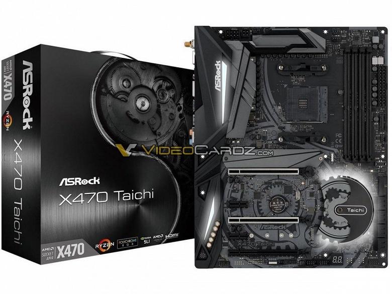 Появились изображения системных плат ASRock X470 Taichi и X470 Taichi Ultimate