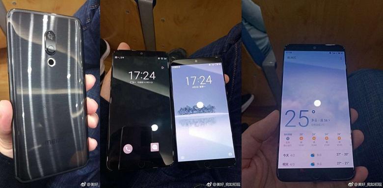 Смартфоны Meizu 15 и 15 Plus засветились на «живых» фото - 1
