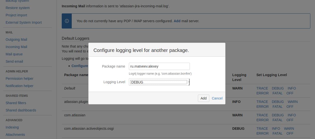 Spring AOP и JavaConfig в плагинах для Atlassian Jira - 3