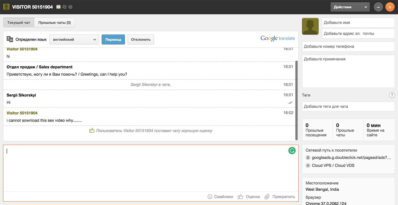 Как специалисты Google Adwords помогли мне выбросить 150 000 грн (около $6000) за месяц или почему я больше не буду… - 6