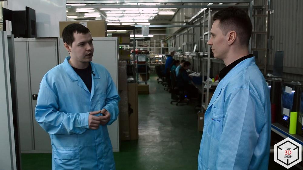 3D-влог #3: Производство 3D-принтеров в России. Обзор и интервью — PICASO 3D - 19