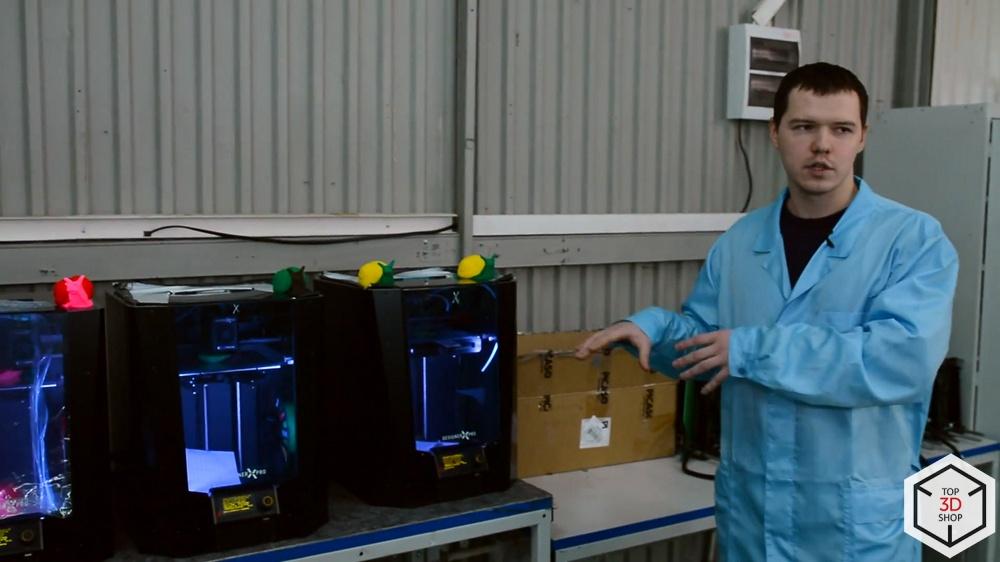 3D-влог #3: Производство 3D-принтеров в России. Обзор и интервью — PICASO 3D - 28