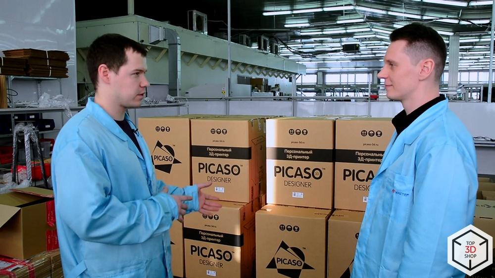 3D-влог #3: Производство 3D-принтеров в России. Обзор и интервью — PICASO 3D - 30