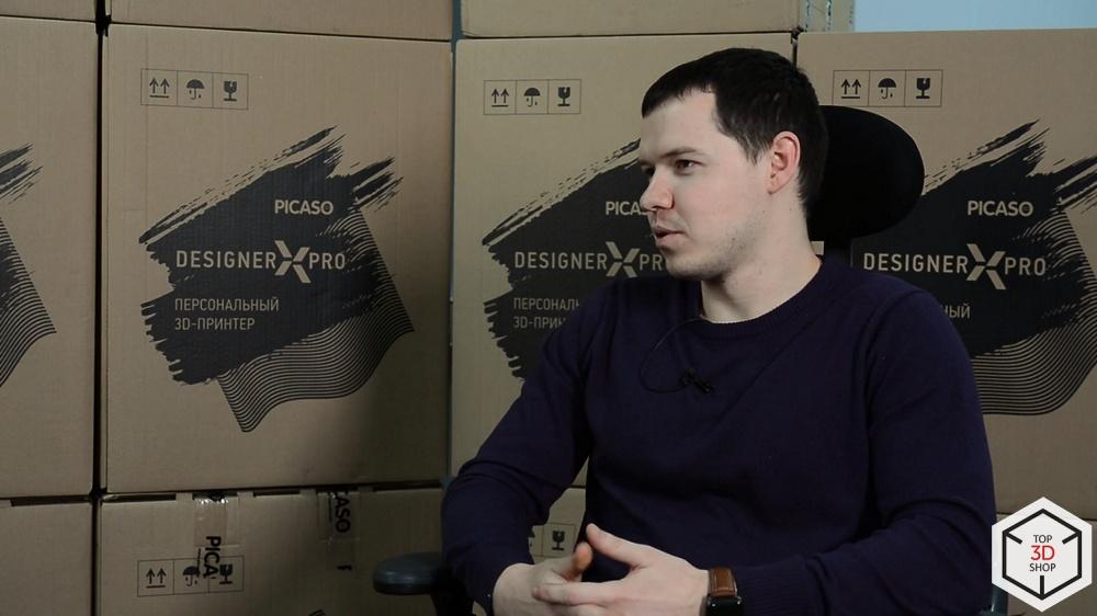 3D-влог #3: Производство 3D-принтеров в России. Обзор и интервью — PICASO 3D - 32