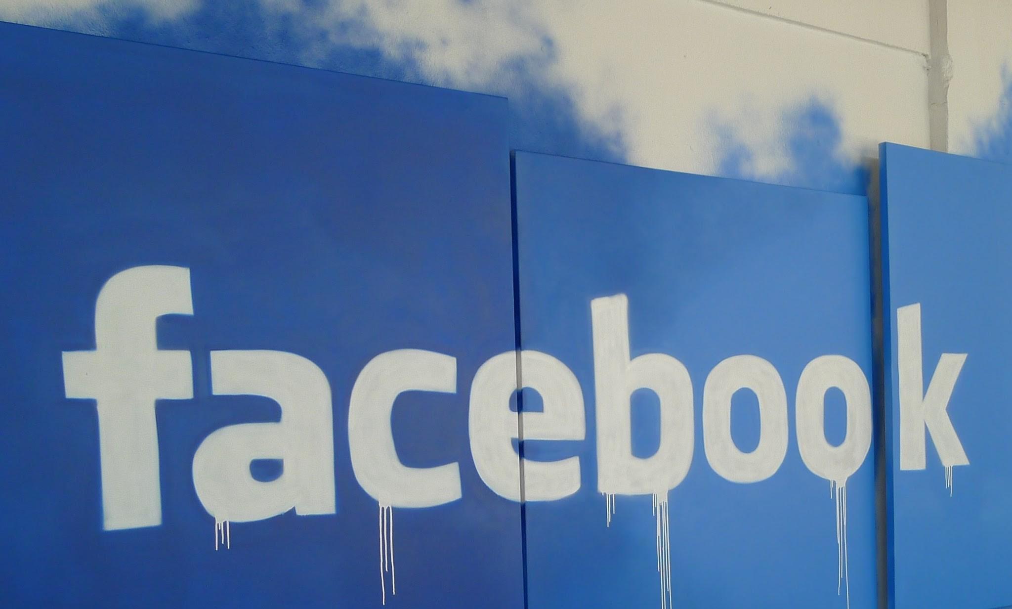 5 уроков, которые мы получили, проведя 100500 РК на Facebook - 1