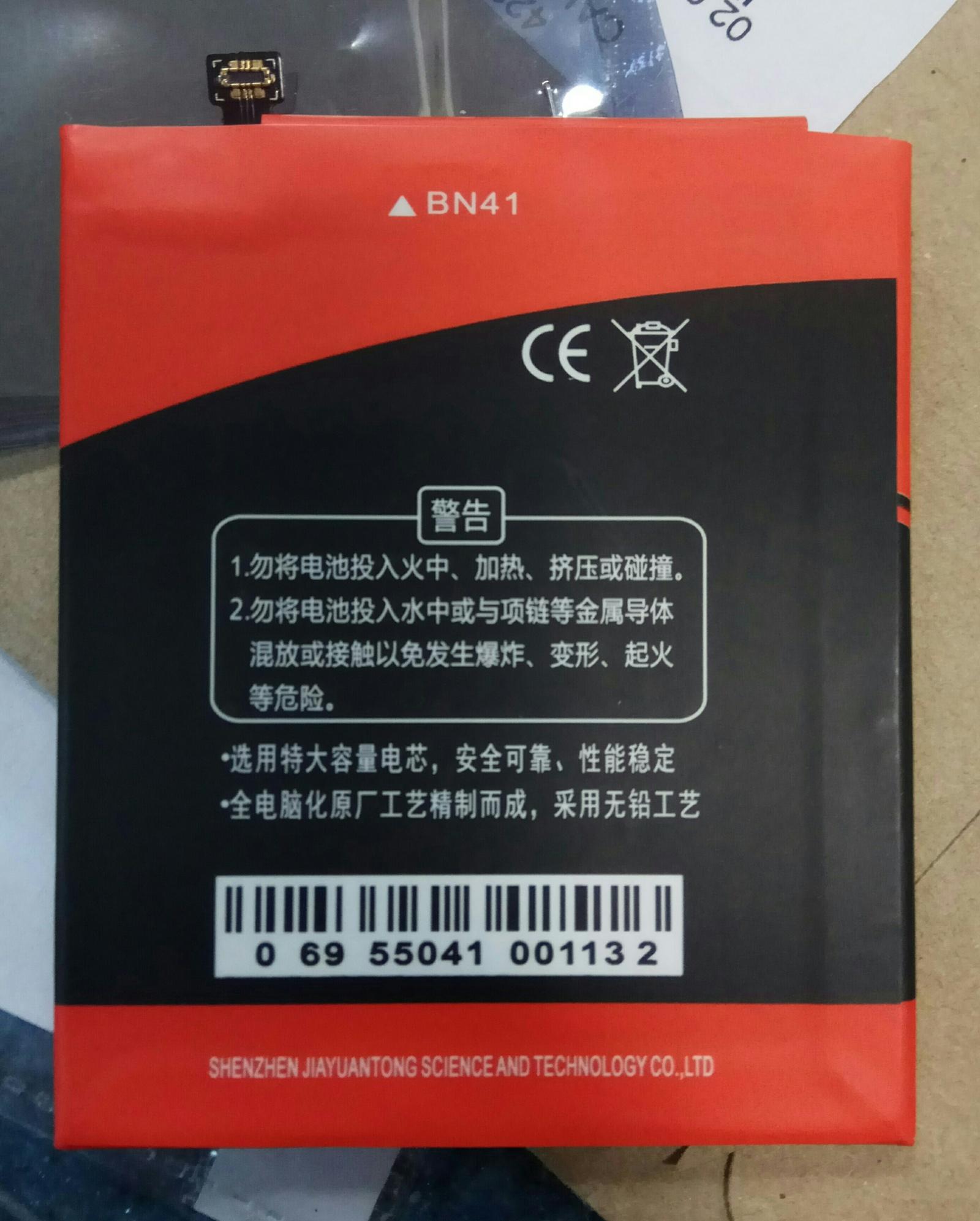 8250 миллиампер-часов китайской дичи, или повышенная ёмкость по-шеньчженьски - 2
