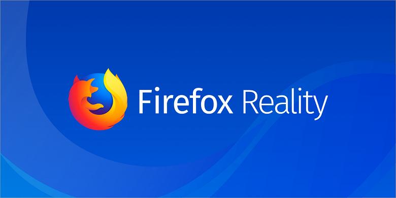 Mozilla представила браузер Firefox Reality для устройств виртуальной, дополненной и смешанной реальности - 1