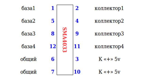 Как подключить матричный принтер MD910 от кассового аппарата Миника - 4