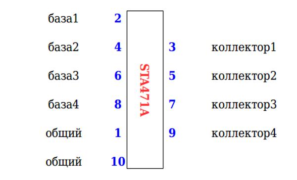Как подключить матричный принтер MD910 от кассового аппарата Миника - 5