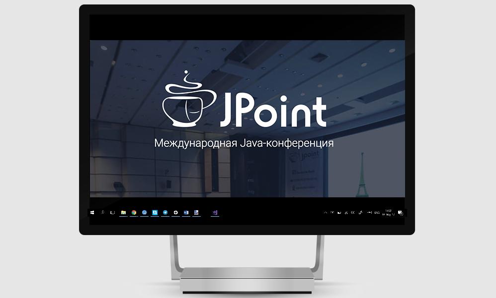 Открытая бесплатная трансляция Java-конференции JPoint 2018 - 1