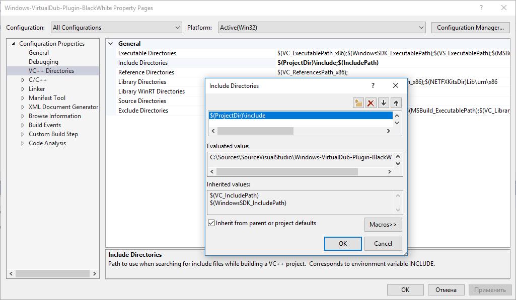 Пишем простой плагин для VirtualDub - 5