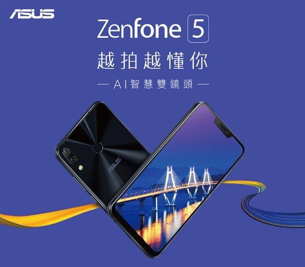 Смартфон Asus ZenFone 5 повторно представят 12 апреля