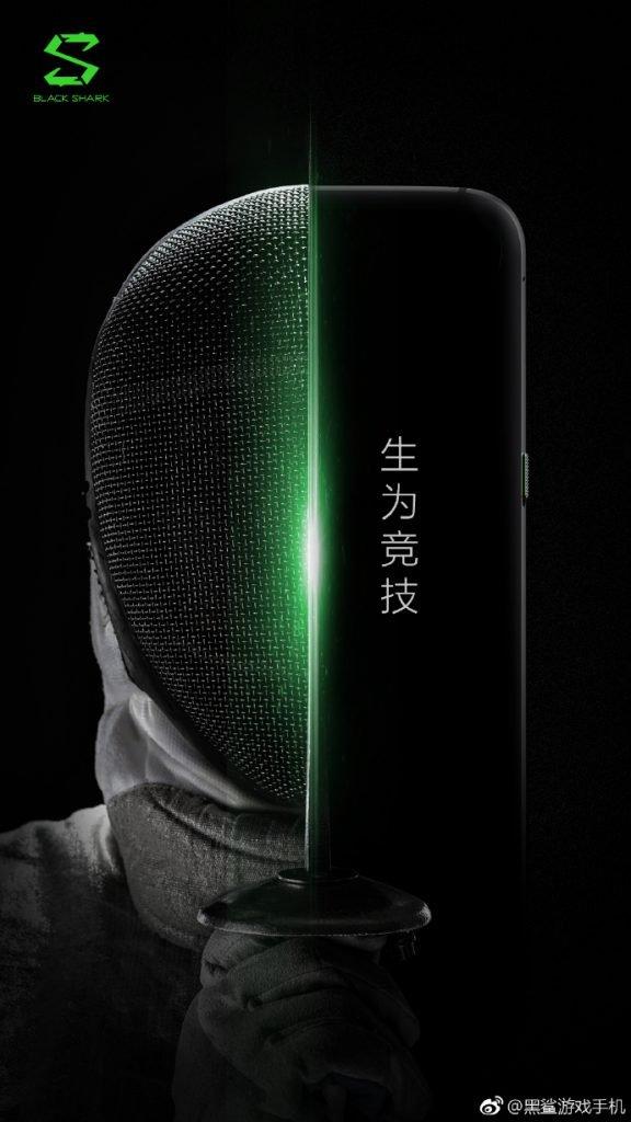 Первое рекламное изображение смартфона Black Shark демонстрирует корпус привычной формы
