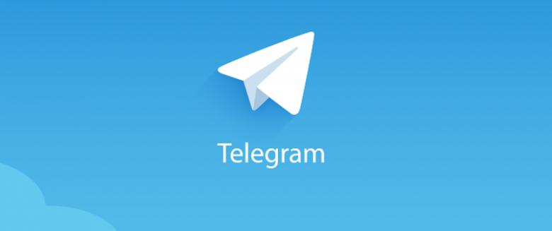 Роскомнадзор в судебном порядке требует блокировать Telegram в России