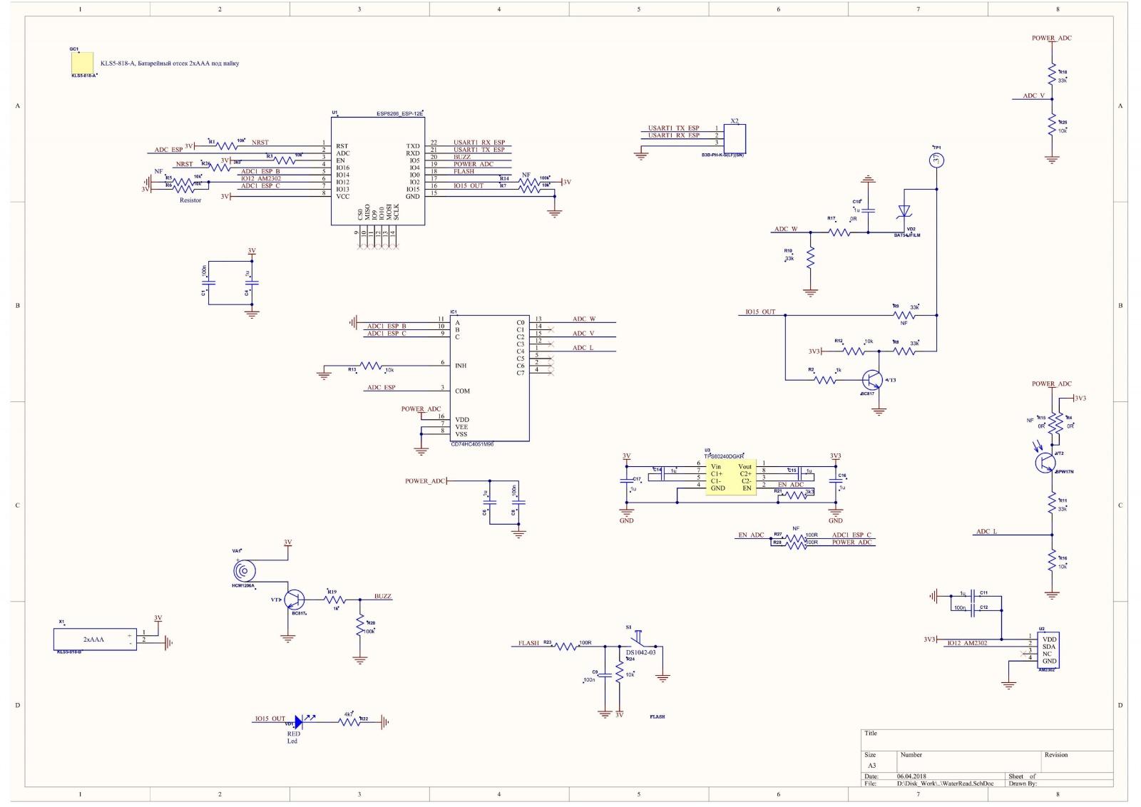 Система сбора данных на ESP. Часть II. LifeOfFlowers - 2