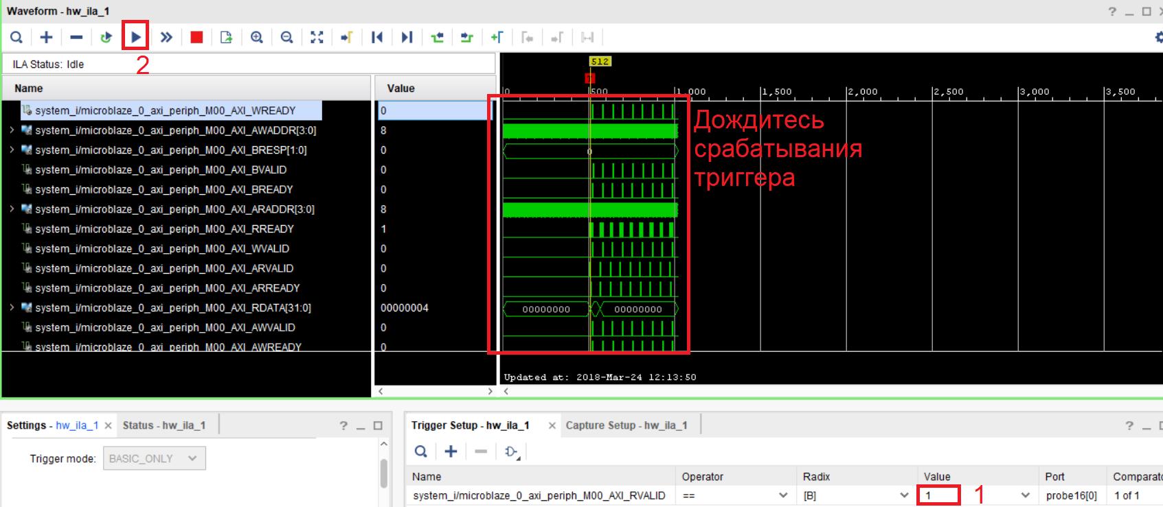 ECO Flow в Vivado или работа в режиме редактирования нетлиста - 77