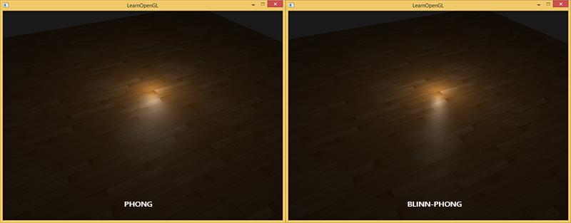 Learn OpenGL. Урок 5.1 — Продвинутое освещение. Модель Блинна-Фонга - 6