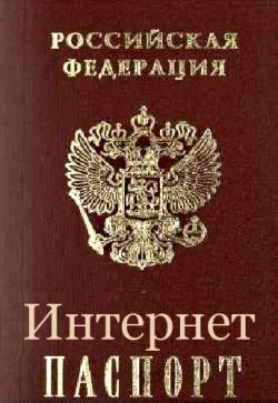 Депутат РФ предложил ввести регистрацию в соцсетях по номеру SIM-карты - 1
