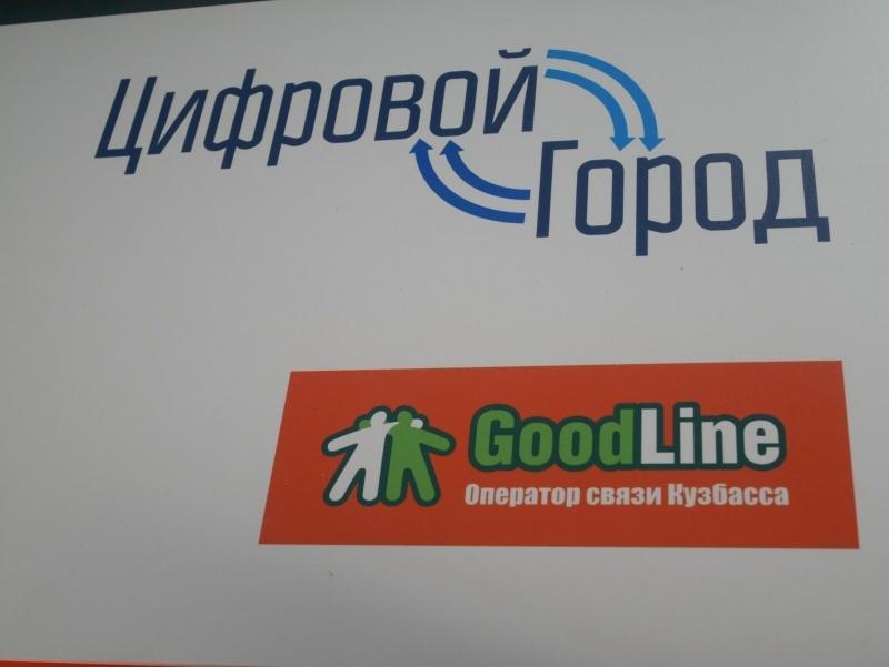 «ЭТО_». Как устроен офис кузбасских IT-компаний - 14