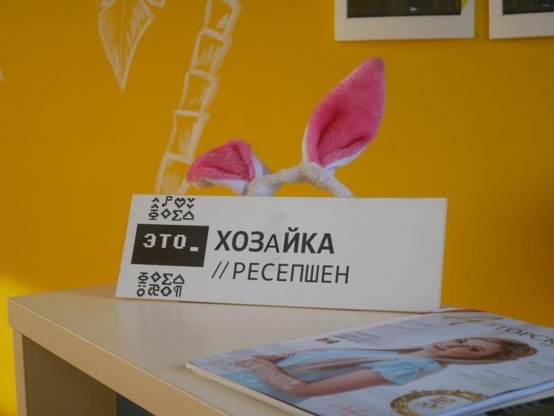 «ЭТО_». Как устроен офис кузбасских IT-компаний - 34