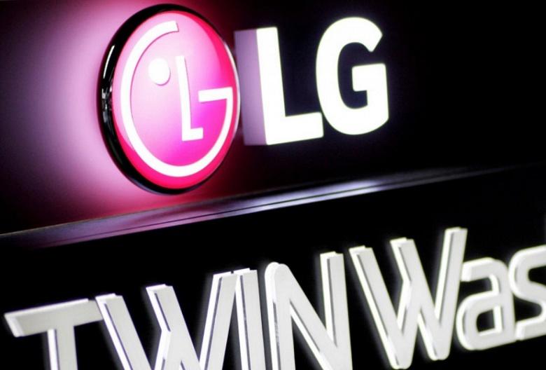 Минувший квартал стал для LG Electronics лучшим за последние девять лет