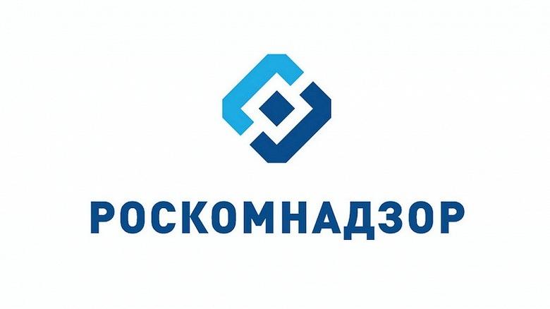 Роскомнадзор ждет от Facebook комментария по поводу ограничения доступа к аккаунтам российских СМИ