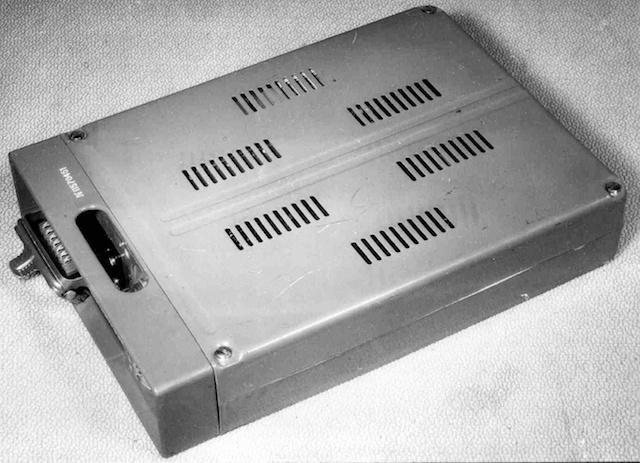 Советские радиостанции эпохи холодной войны - 39