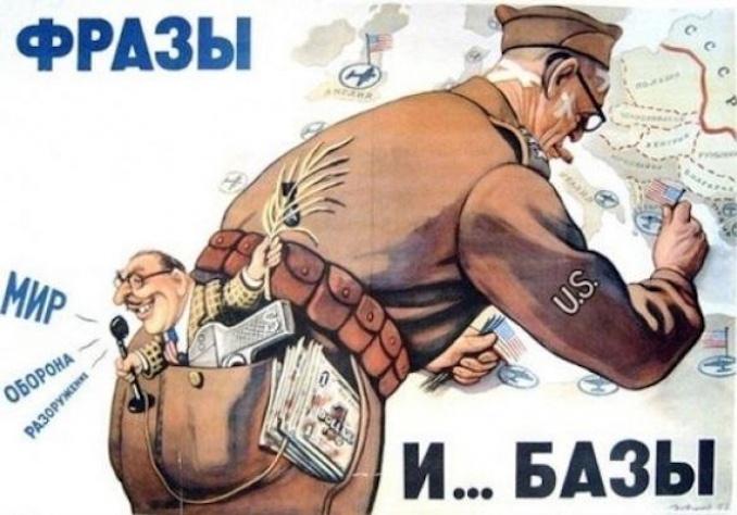 Советские радиостанции эпохи холодной войны - 1