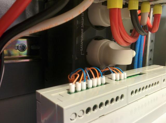 «Умный дом» на Arduino для бытовки - 37