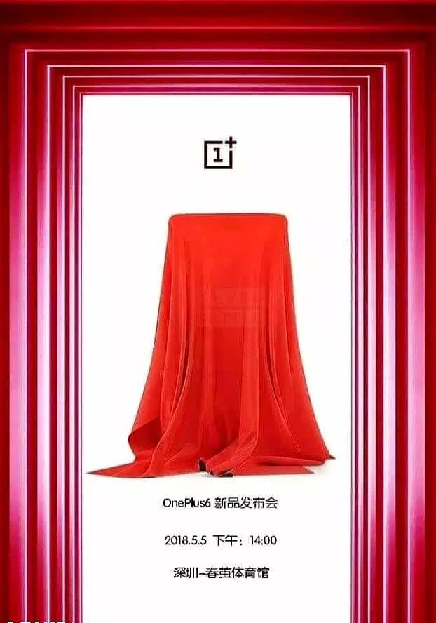 В Китае смартфон OnePlus 6 представят 5 мая