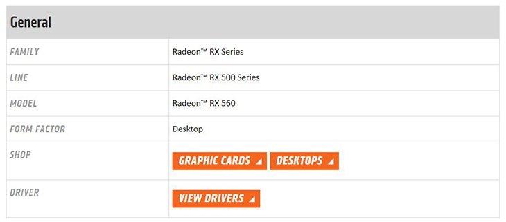 AMD уже подготовила почву для включения в каталог официального сайта видеокарт Radeon RX500 X