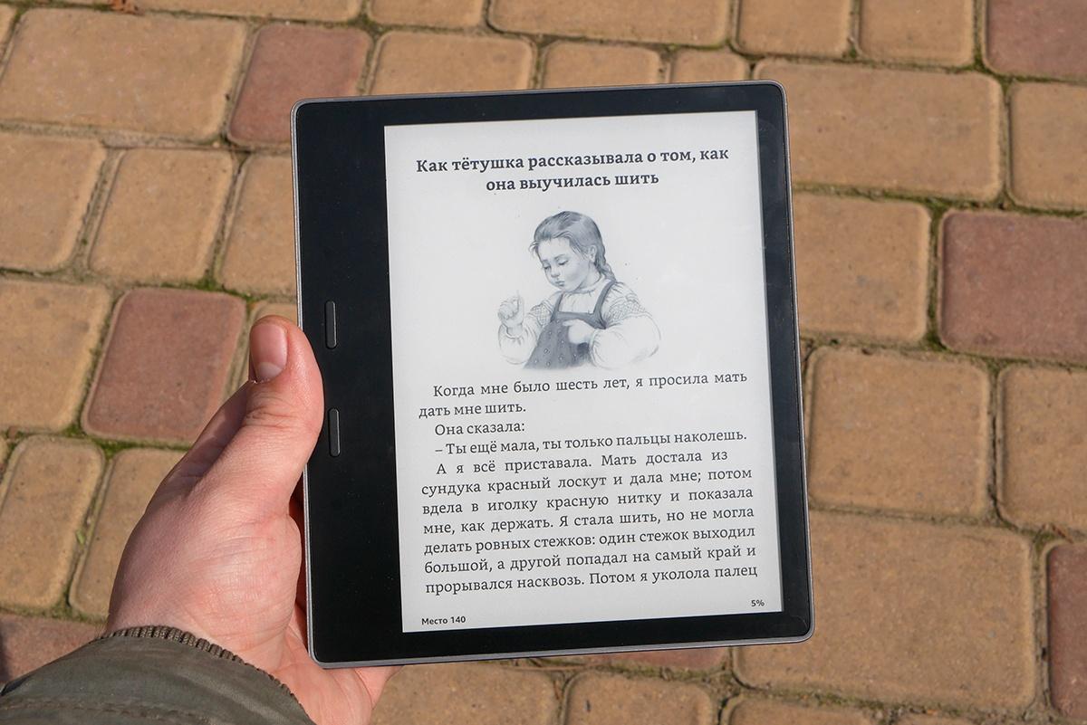 Битва титанов: сравнение флагманских ридеров PocketBook 740 и Amazon Kindle Oasis 2017 - 15
