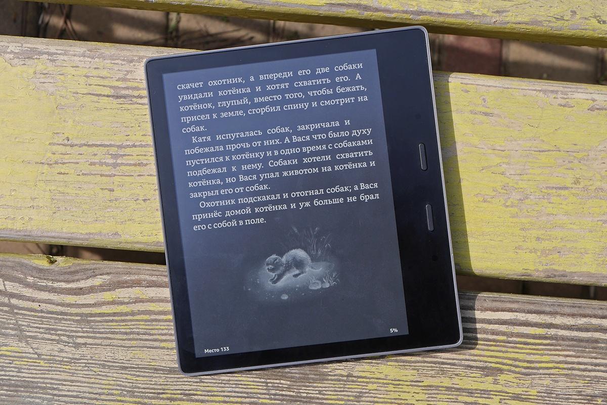 Битва титанов: сравнение флагманских ридеров PocketBook 740 и Amazon Kindle Oasis 2017 - 37
